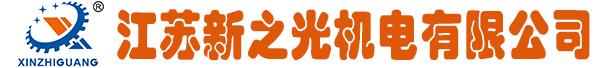 东元电机供应商、电机特点